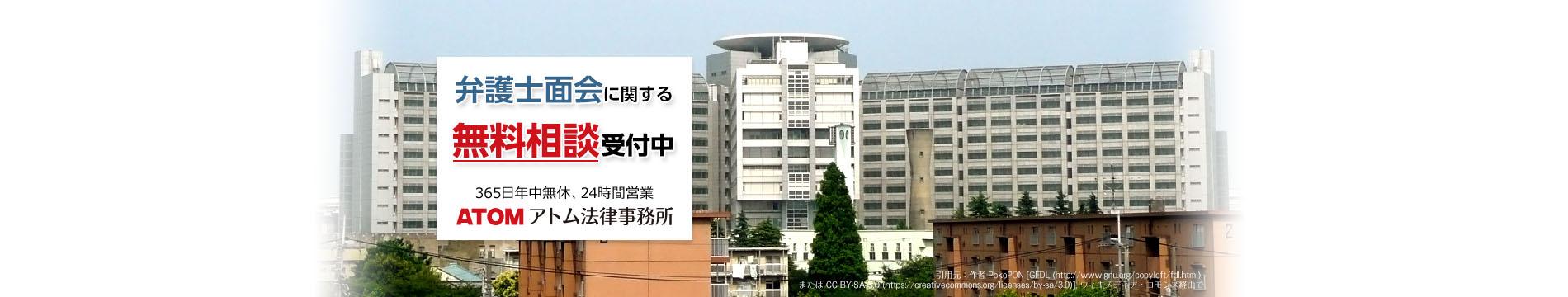 東京拘置所.com