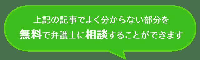 line案内